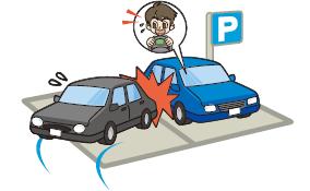 駐停車中の事故