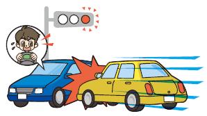 赤信号無視による事故