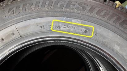タイヤ ブリジストン 株式会社ブリヂストン タイヤサイト