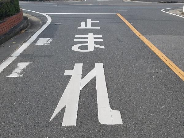 正しい交通ルールで安全運転、一...
